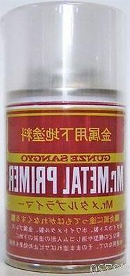 Mr Hobby Metal Primer 100ml Spray B504 Gunze GSI Creos Paint